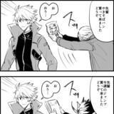 Meeting with senpai