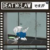 Deathclaw 41-50