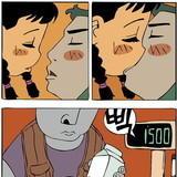 Korean Comics