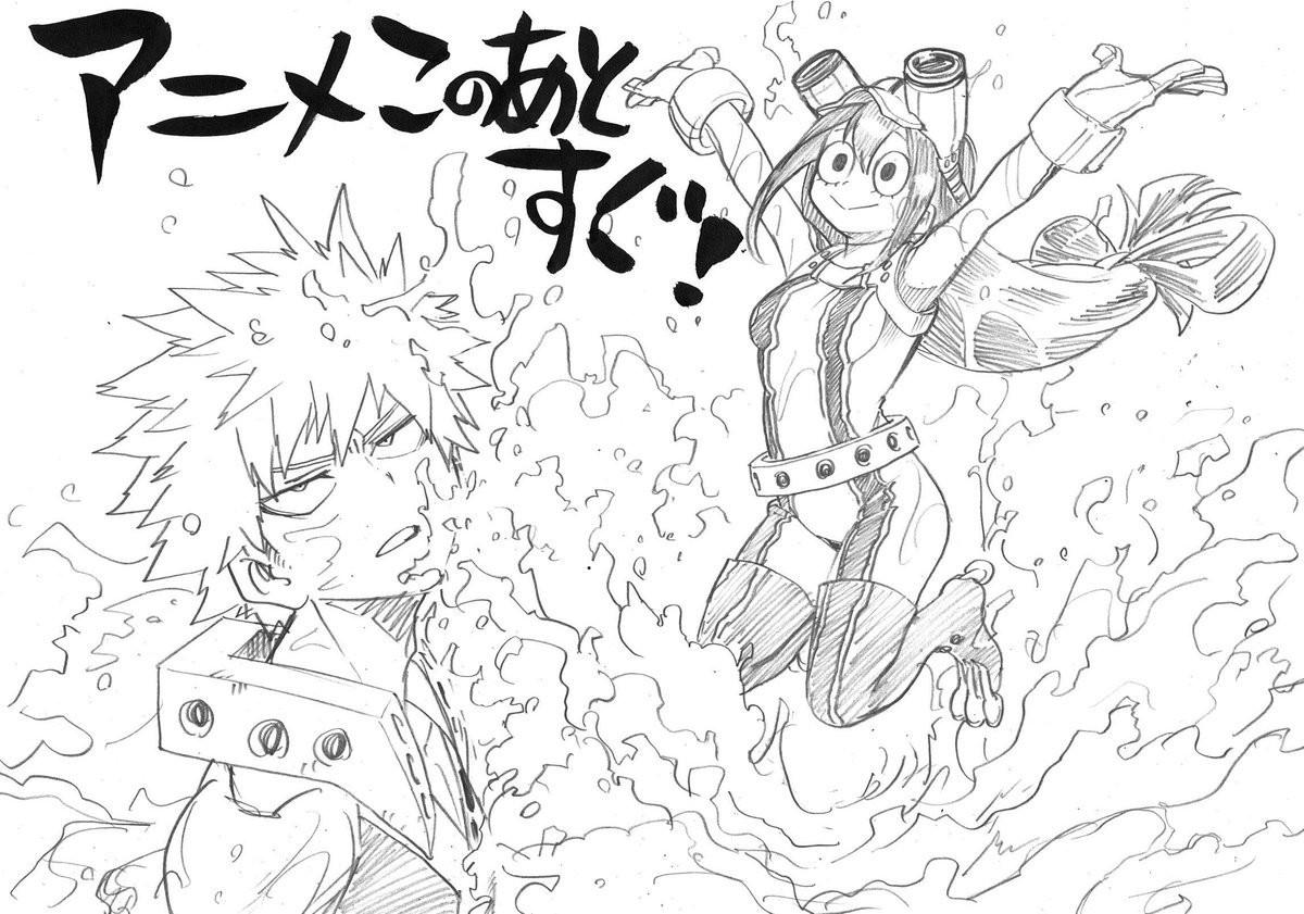 Episode 32 Twitter Sketch. Hype sketch by Kōhei Horikoshi for today's episode. twitter.com/horikoshiko/status/896285... [trigger medium mentionlist MyHeroAcadem my hero Academia boku no Froppy tsuyu asui