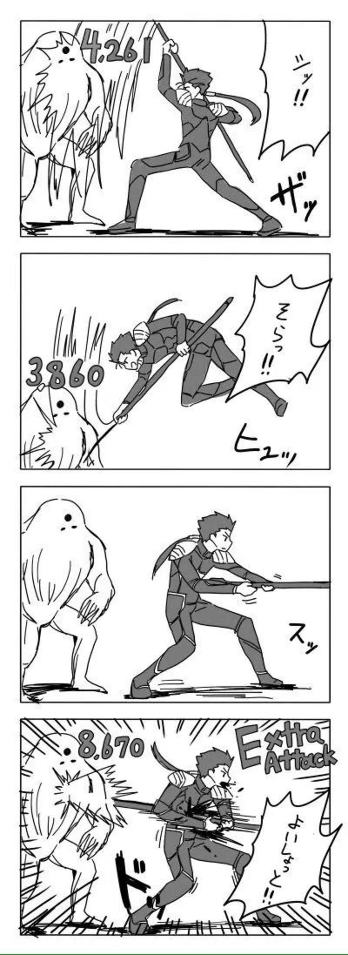 I've Got a Spear and I'm Not Afraid To Kill Myself. . Anime manga Lancer Suicide