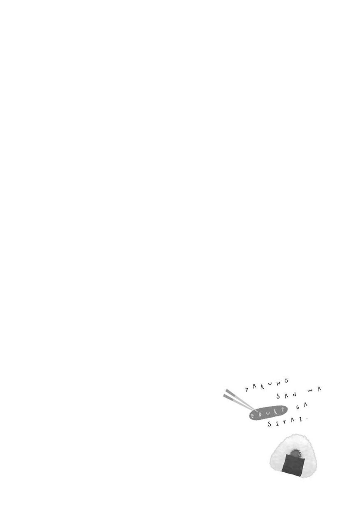 Yakumo-san wa Edzuke ga Shitai Chp 14. join list: WholesomeFoodManga (40 subs)Mention History. wholesome Food manga